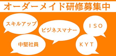 群馬県 - 技能検定 - pref.gunma.jp